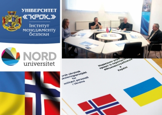 Round Table within the international project Ukraine-Norway