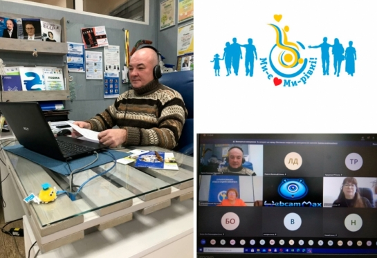 Webinar «Educational Opportunities for People with Disabilities»