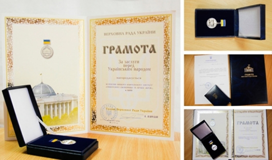 «KROK» University is rewarded and takes congratulations!