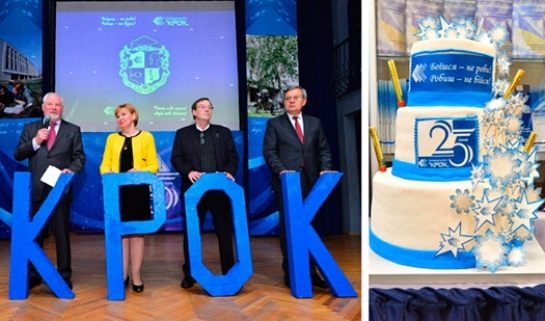Happy Birthday, «KROK» University!