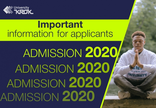 To Attention of Applicants 2020!