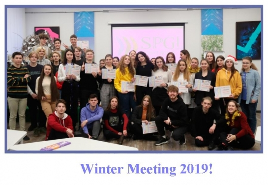 Winter Meeting For Groups «SPG» And «KMG» 2019