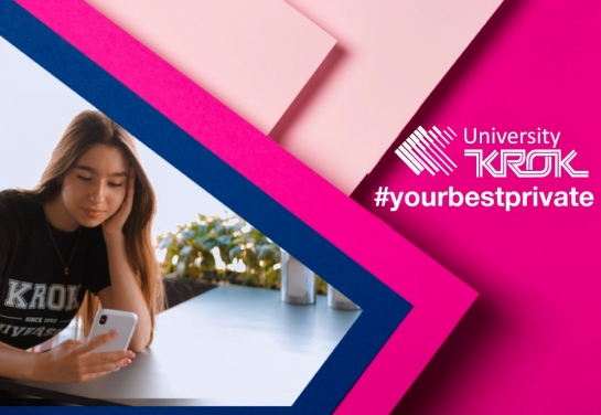 The Best Private University in Ukraine According to Webometrics Ranking!