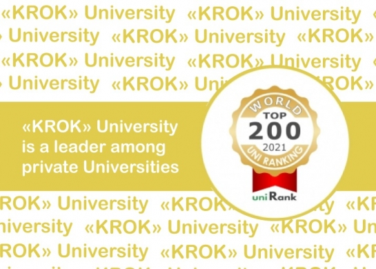 «KROK» University is a Leader among Private Universities (UniRank University Ranking)!