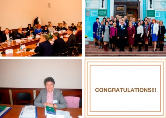 Congratulations to Associate Professor of the Department of National Economy and Finance Svitlana Pletenetska!