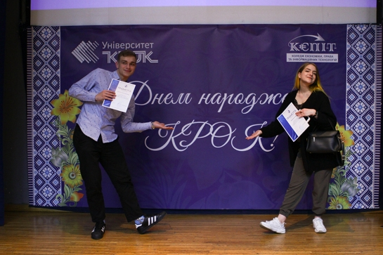 «KROK» University celebrated its 27th anniversary!