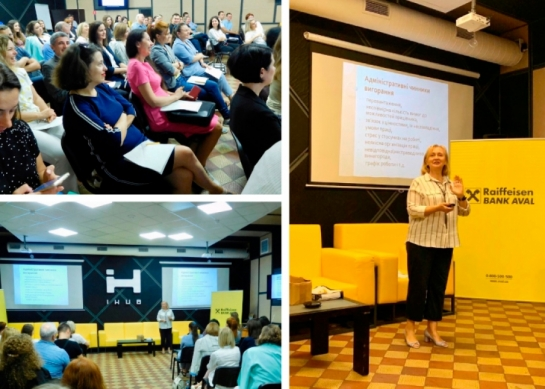 Workshop «‎‎Professional Burnout: Overcoming and Prevention» by Iryna Synhaivska