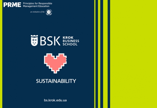 KROK Business School for a responsible future and sustainability