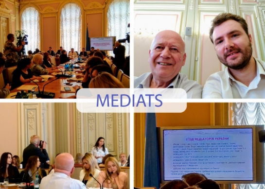 The National Conference «Legislative Regulation of Mediation in Ukraine»