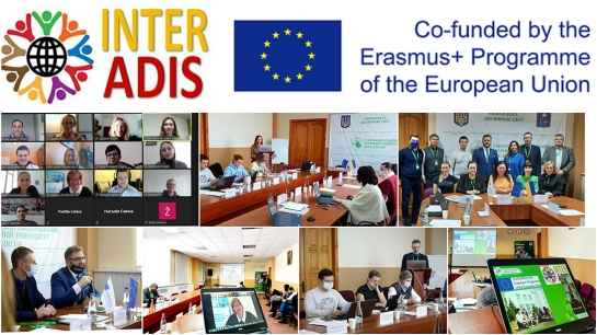 Kick-off Meeting of the EU Project Erasmus+ CBHE INTERADIS