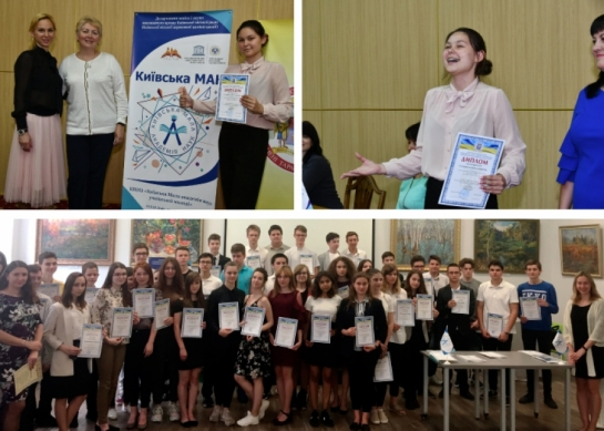 Students of KEPIT received awards