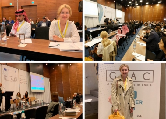International Conference «GIAC Arbitration Days»