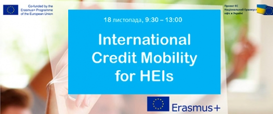Information Day on International credit mobility Erasmus + for higher education