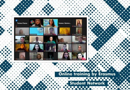 Online training by Erasmus Student Network Kyiv